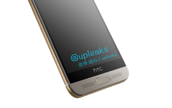 HTC One M9+ images leaked with Fingerprint Scanner