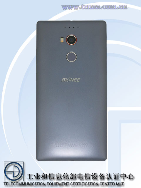 Elife E8 rear with Fingerprint scanner