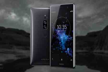 Sony Xperia XZ2 Premium smartphone launched today on 16th April 2018