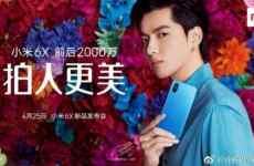 Xiaomi Mi 6X (Mi A2) Will Launch On 25th April With Snapdragon 660 Soc