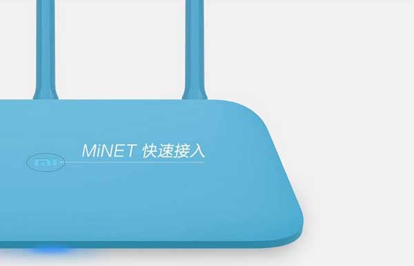 The Xiaomi Router 4Q comes with a Qualcomm QCA9561 chip