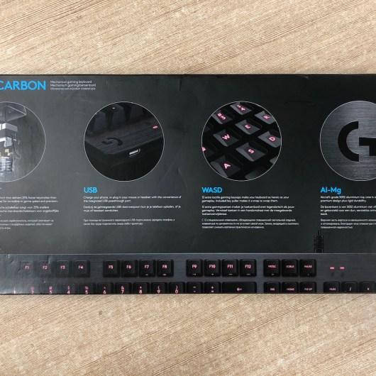 Recensione tastiera Logitech G413 Carbon | GadgetLand.it12