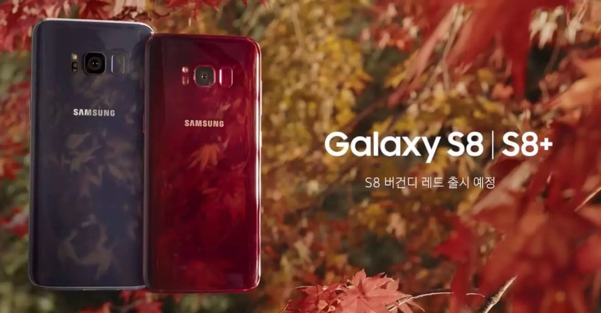 Samsung Galaxy S8 Burgundy Red to start selling Next week