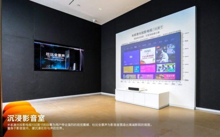 Xiaomi Flagship Store