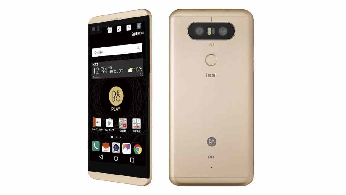 LG V34 gold color