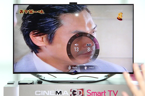 LG-2013-Smart-TV-Motion-Control