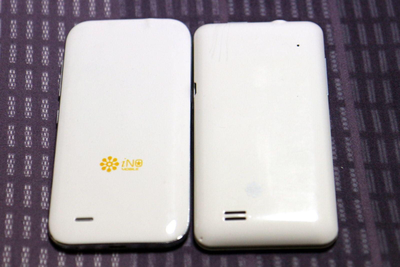 iNO 2 Review: The non camera phone successor to the iNO One