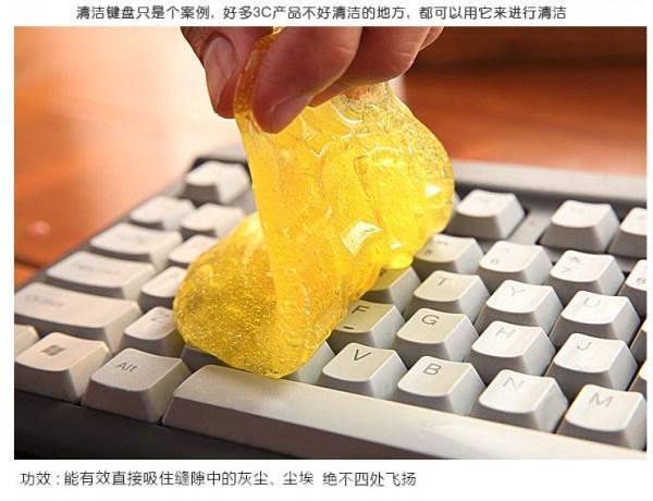 taobao-multi-purpose-cleaner