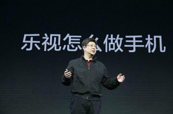 letv phone announcement