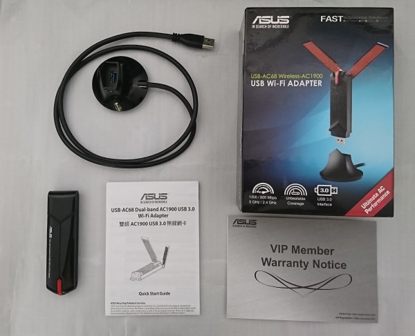 asus-usb-ac68-box-contents