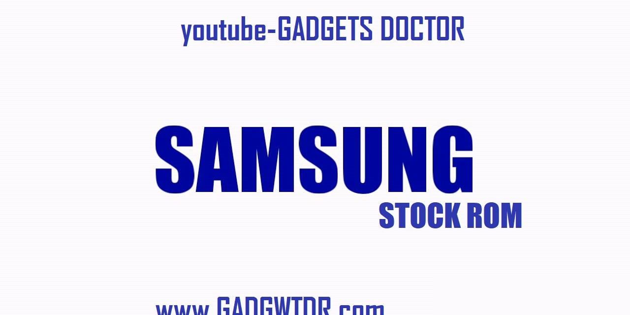 Samsung SM-T330NU Stock Rom / Stock Firmware / Flash File