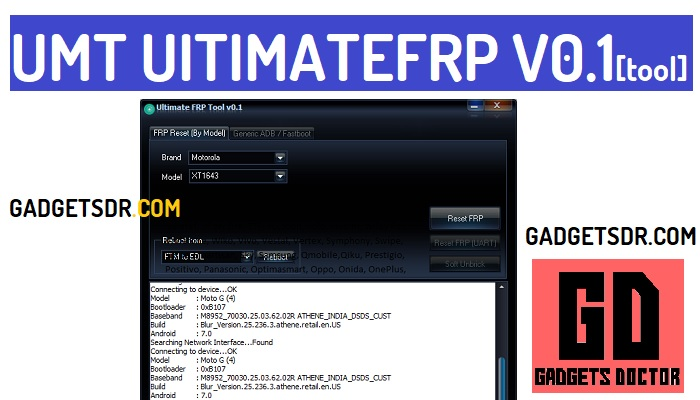 Download UMT V2 UltimateFRP v0.1 Latest Setup