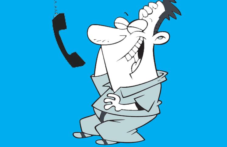 JuasApp, una aplicación para gastar bromas telefónicas