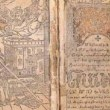 400th anniversary of the first Armenian printed book in Ukraine