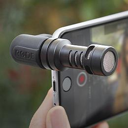 video streaming external microphone