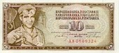 10_dinara