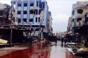 Ragazzi di Tehran 01 - Isis