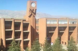 Ragazzi di Tehran Università