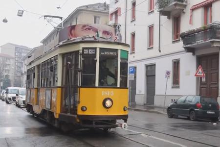 Milano ATM