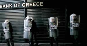 grecia-banca-di-grecia