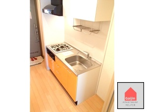 Higashi-Nakano station JR Chuo line, 1 Bedroom Bedrooms, ,1 BathroomBathrooms,Apartment,Tokyo,1495