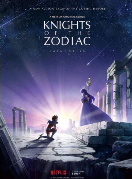 Netflix prepara el remake de 'Los Caballeros del Zodiaco'