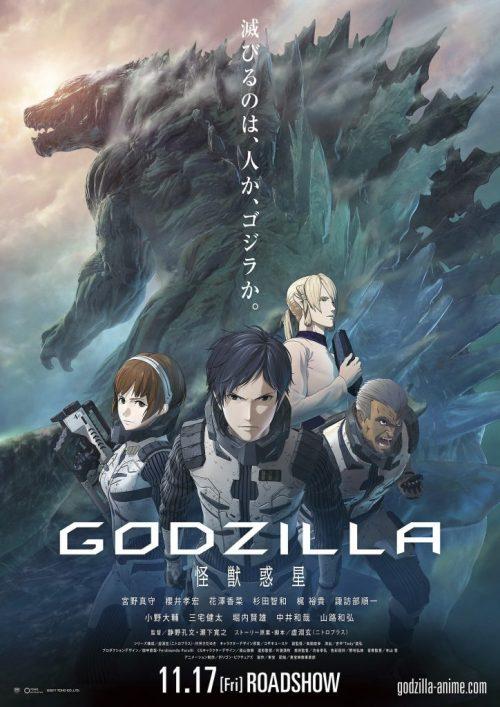 Video: Primer tráiler completo del anime de Godzilla