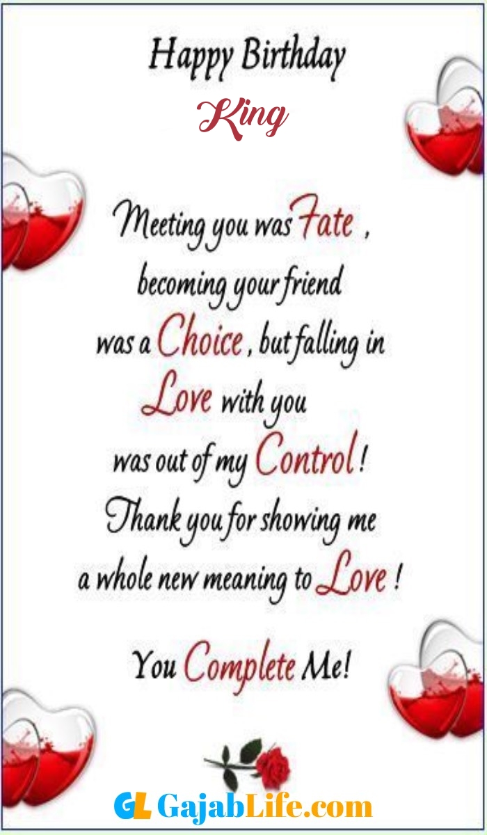 Romantic Birthday Wishes Quotes Images For King Love
