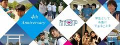学生団体『iTOP』