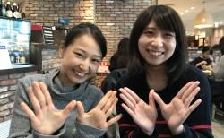 【インタビュー】東京のIT企業で活躍する先輩に直撃!〜WAN15期 田中沙織さん