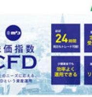 CFD・日経225もトラリピ自動売買!くりっく株365少額投資術