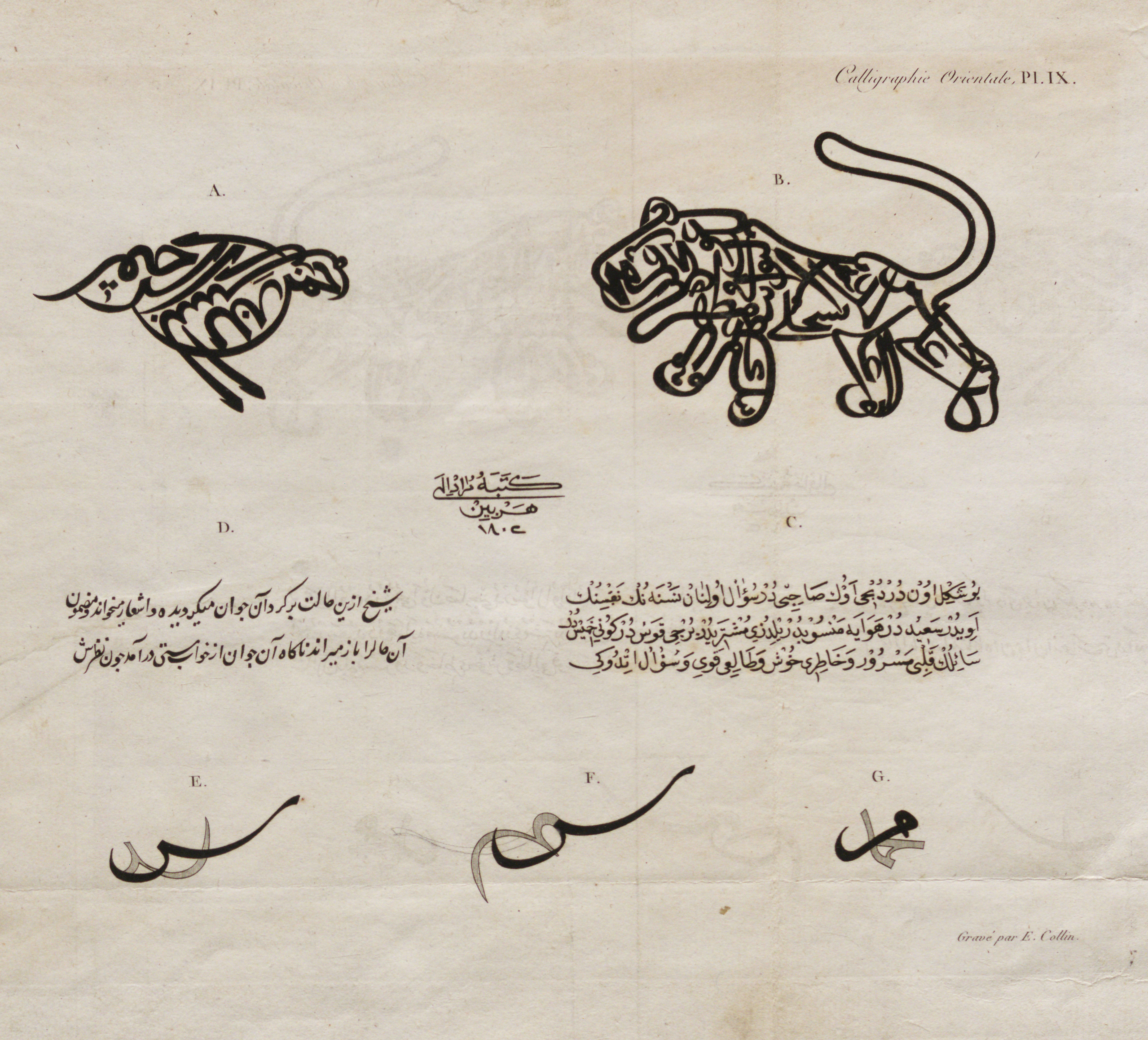 Early Arabic Printed Books from the British Library: Literature, Grammar, Language, Catalogues and Periodicals