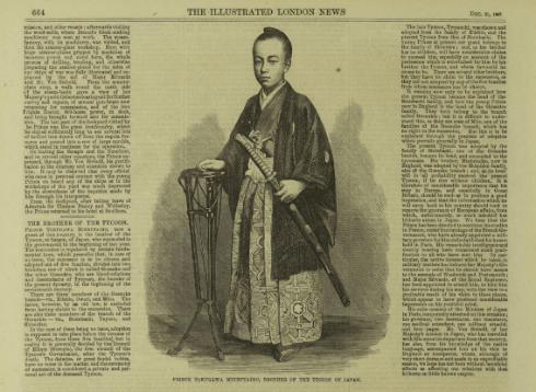 The Paris International Exposition of 1867