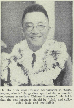 Dr. Hu Shih, a key figure in modern Chinese literature as part of the May Fourth Movement