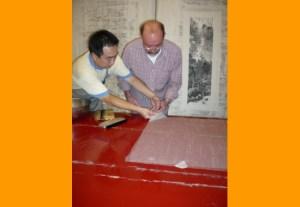 China 2008 /3