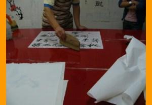 China 2008 /35
