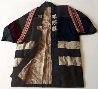 Ein Kimono im Rahmen
