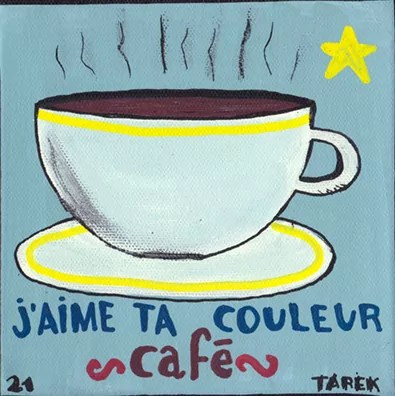 J'aime ta couleur café - Tarek - Gainsbourg - Galerie JPHT - 0007