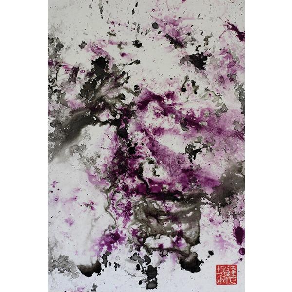 galerie mp tresart purpureus 4 daniel giroux