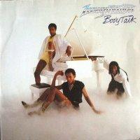 Imagination - Body Talk (1981)