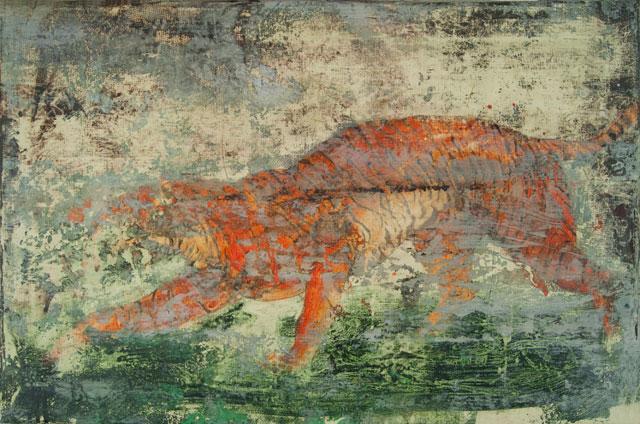 Shin-Sadong Tiger