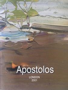 Yayannos Apostolos