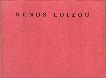 Loizou Renos (1948 - 2013)