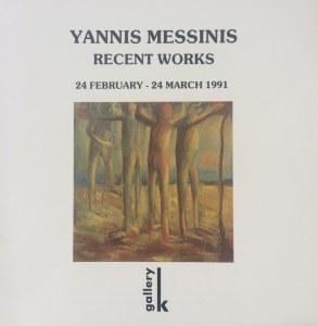 Messinis Yannis