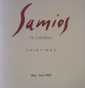 Samios Pavlos