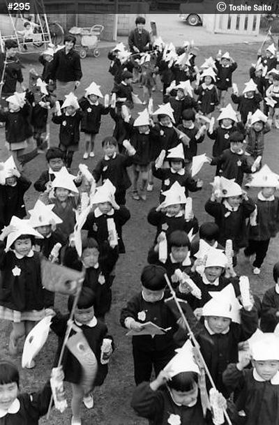 kindergarten295