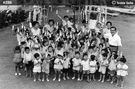 kindergarten298