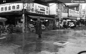 rainydays1