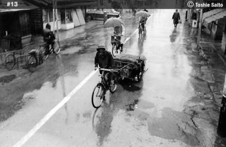 rainydays13