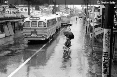rainydays8